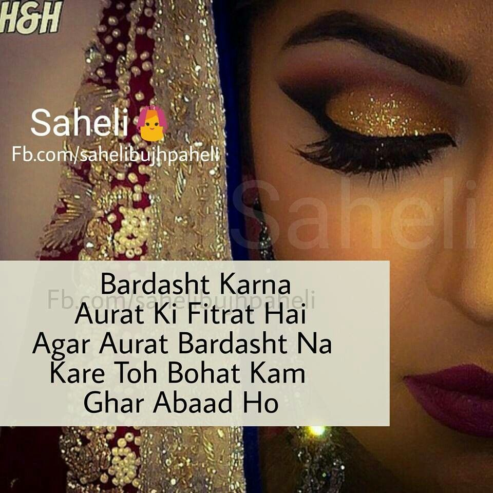 Yeah True Thoughts Quotes True Quotes Hindi Quotes
