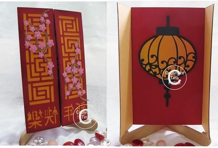 Chinese New Year Card design5 on Craftsuprint - Add To Basket!