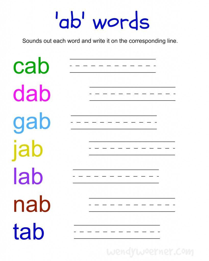 Account Suspended Words Homeschool Kindergarten Word Families [ 1024 x 819 Pixel ]