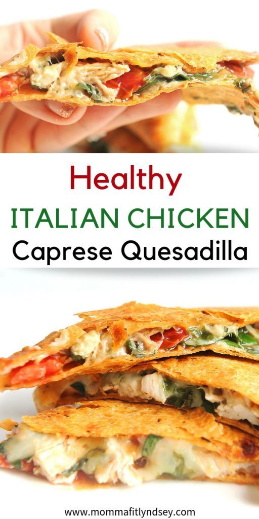 Pizza Quesadilla - Chicken Caprese images
