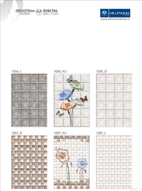 Geometric Patterns 1056 1057 Millennium Tiles 250x375mm 10x15 Digital Ceramic Glossy Wall Tiles Series 1056 L 1056 Hl1 1056 D 1057 D 1057 Hl1