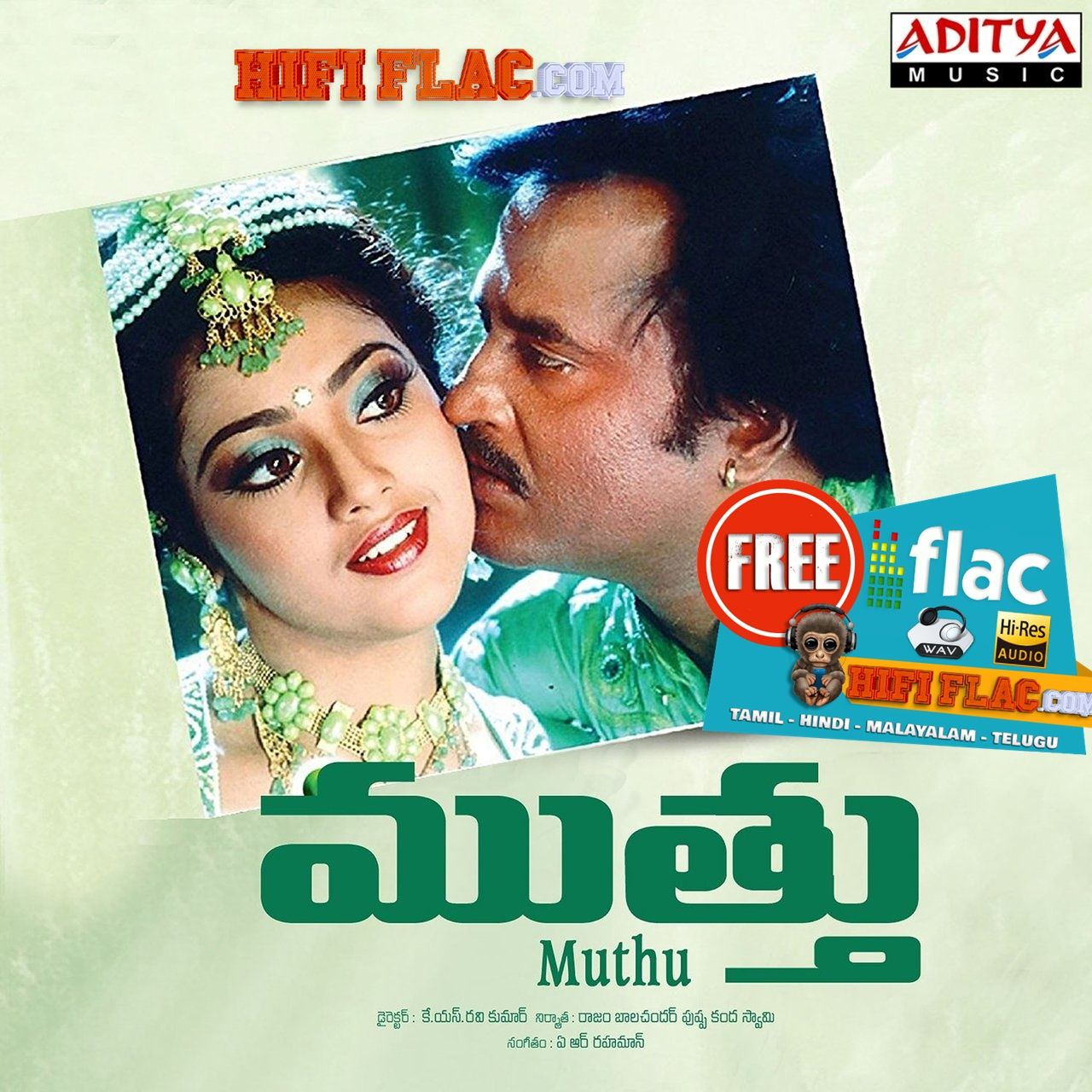 Muthu (1995)-Telugu-DIGITALRip-FLAC | Hififlac in 2019 | Telugu