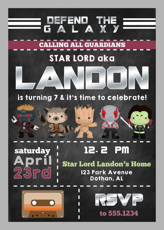 Guardians Of The Galaxy Invitation Guardians Birthday Invitation