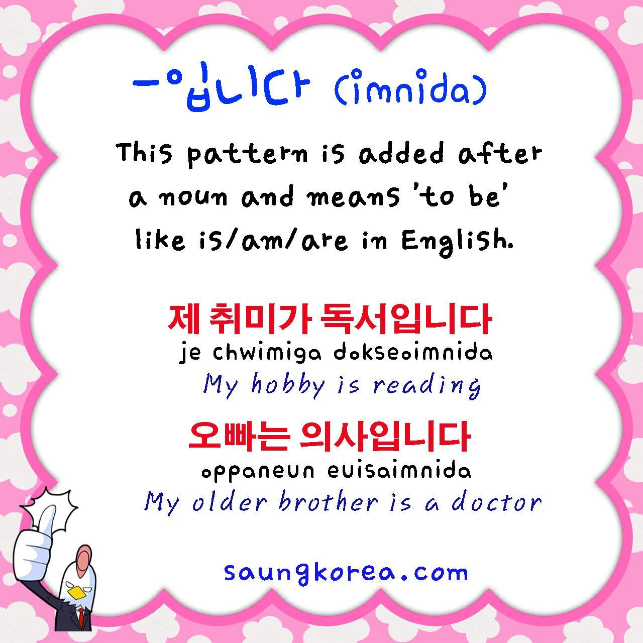 Korean pdf continuing