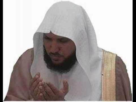 دعاء يريح القلب ماهر المعيقلي Islamic Videos Nun Dress Youtube