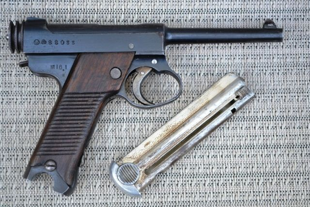 WWII Japanese Type 14 Pistol with War Trophy Document