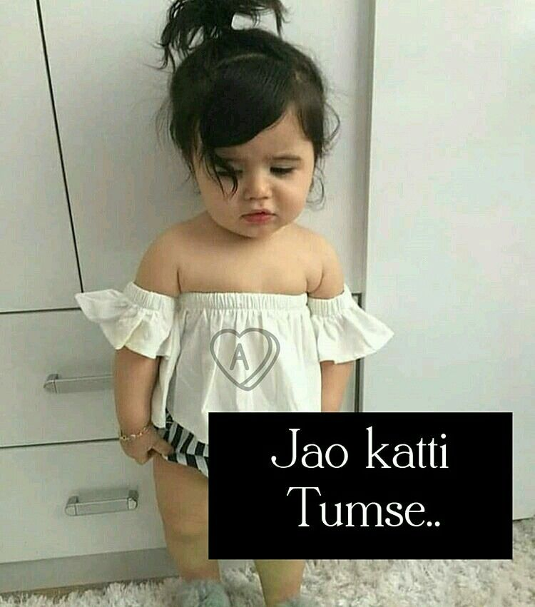 Alishna Khan Cute Baby Quotes Cute Quotes For Girls Cute Funny Quotes