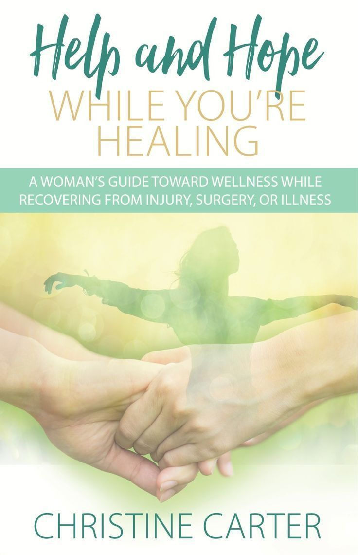 Facing Surgery For The Holidays A Book To Help You Through Recovery A helpful and for recovering from or  is hard, so let me help you through it.