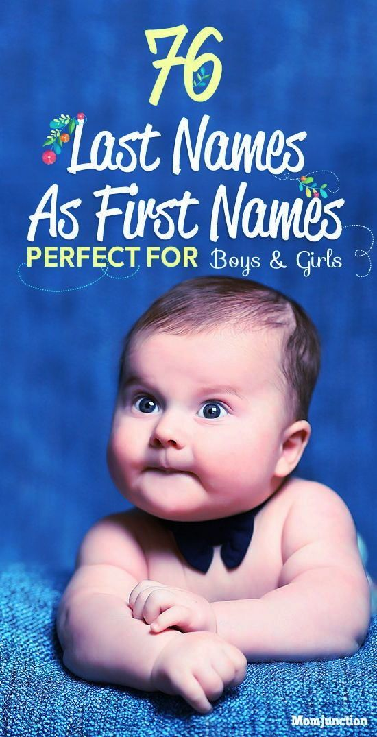 76 Last Names As First Names Perfect For Boys And Girls ...