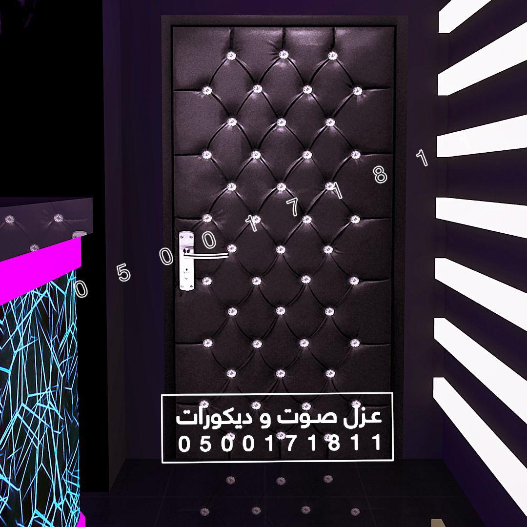 عزل صوت باب ابواب الرياض Music Instruments Audio Mixer