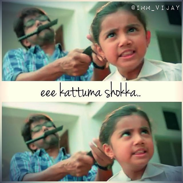 Theri Movie Images With Quotes: Pin Af Siva På Love Theri