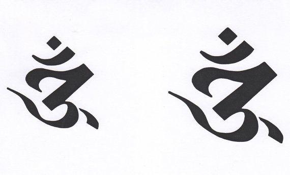 Om Symbol Mylar Stencil Om Yoga Stencil Sanskrit Ohm Painting