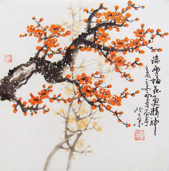 Cherry Blossom Paintings Original Chinese Painting Oriental Art