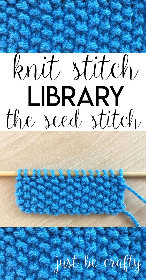 Knit Stitch Library Series: The Seed Stitch by | puntadas ...