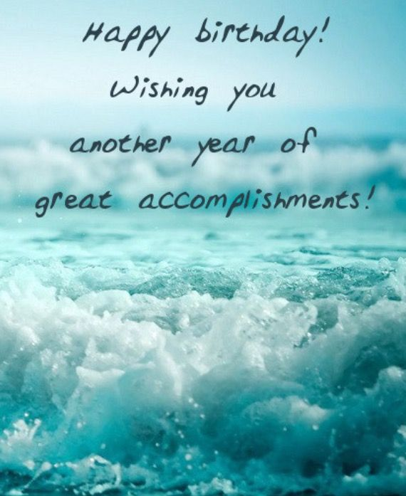 Happy Birthday Wishes To My Boss Quotes: Pin By Barb Lisiecki On Birthday Greetings