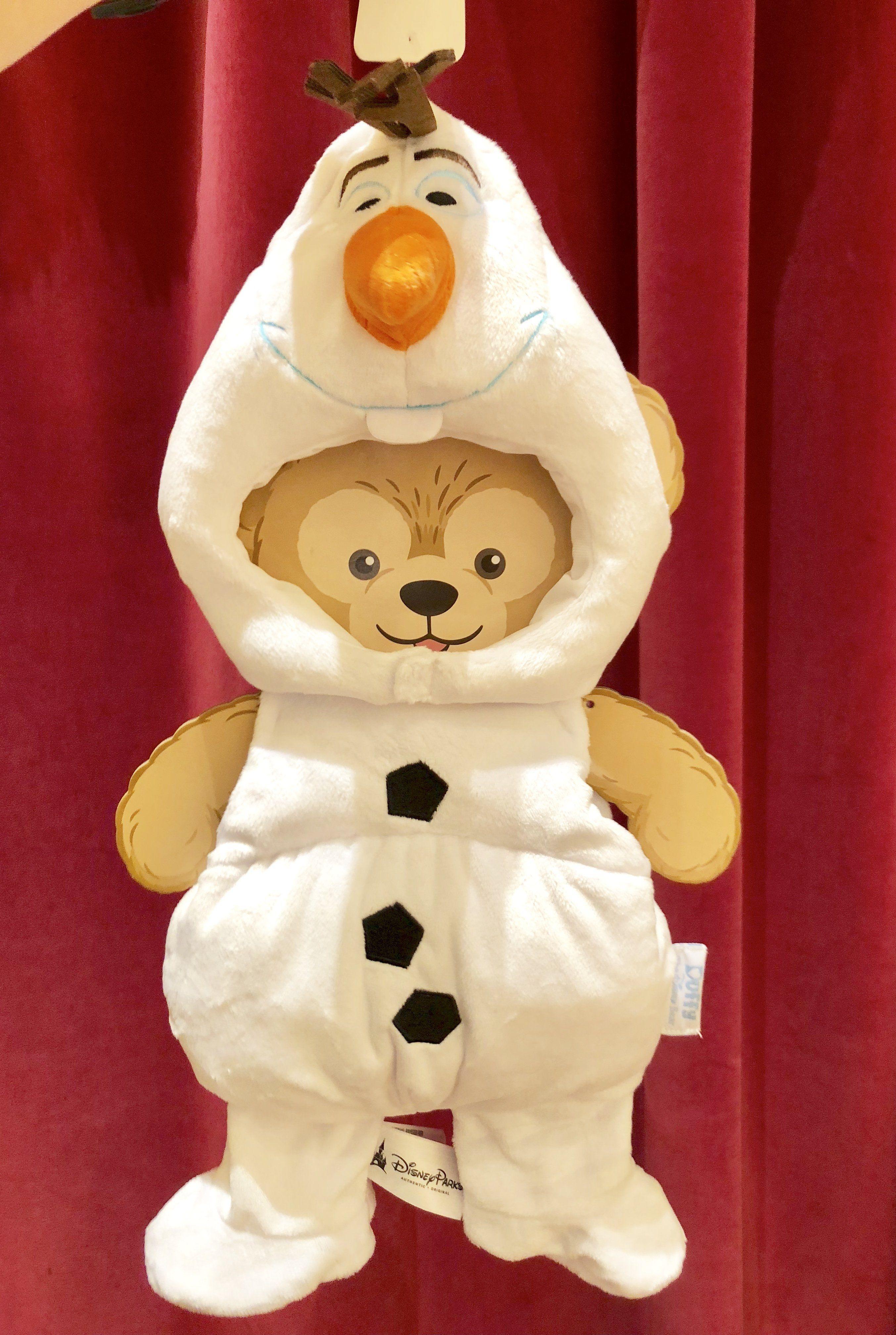 "Hong Kong Disneyland HKDL Disney Duffy Sailor Outfit Costume for 17/"" Plush"