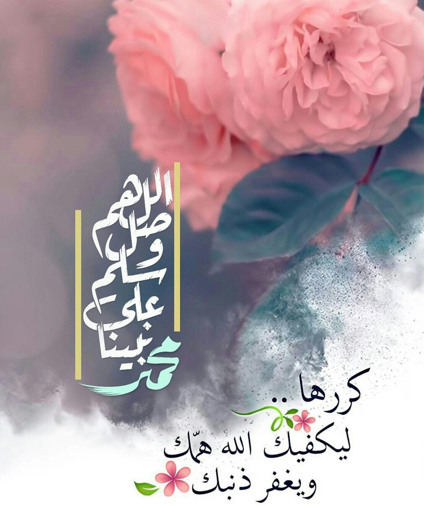 عبارات اسلامية مؤثرة
