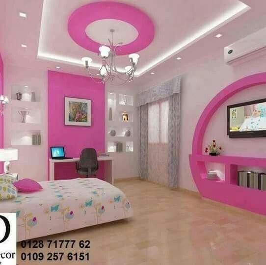 Pin By Omer Celik On Tavan Ceiling Design Bedroom Bedroom False