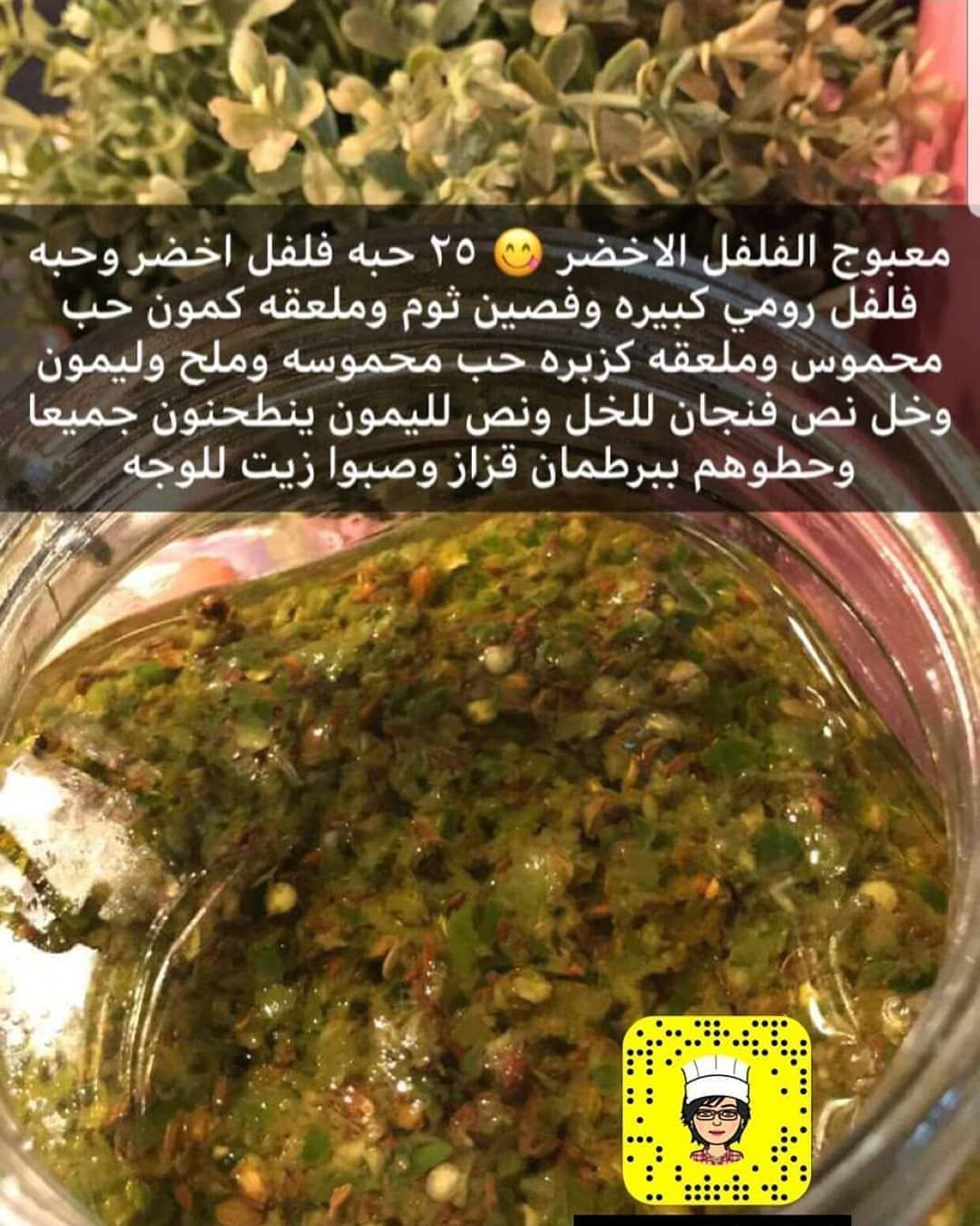 582 Likes 56 Comments Umfahad 65 On Instagram Cookout Food Spice Recipes Food Recipies