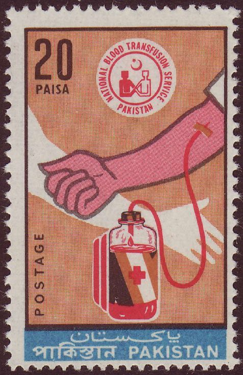 Pakistan1972.jpg (476×736)