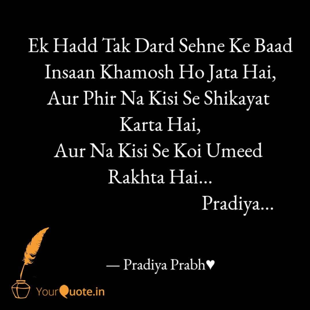 Short romantic love stories?   Ek Hadd Tak  ..  #ekshakas #intezaar #khamosh #umeed #na #aas #andhera #aloneforever #lonelygirl #lovepoems #naturelover #animalovers #alfaaz #crush #onesidedlove #loveatfirstsight #followthispage #firstcrush #ektarfapyar #follow #chahana #pleasefollowme #pradiyaprabh #lovepapa #lovefamily #pradiya #lovep . #loveprabh ..#prabhlove  #prabh  ..P..