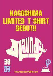 #japanese_character #cartoon #T_shirt #panson_works #laundry #パンソンワークス