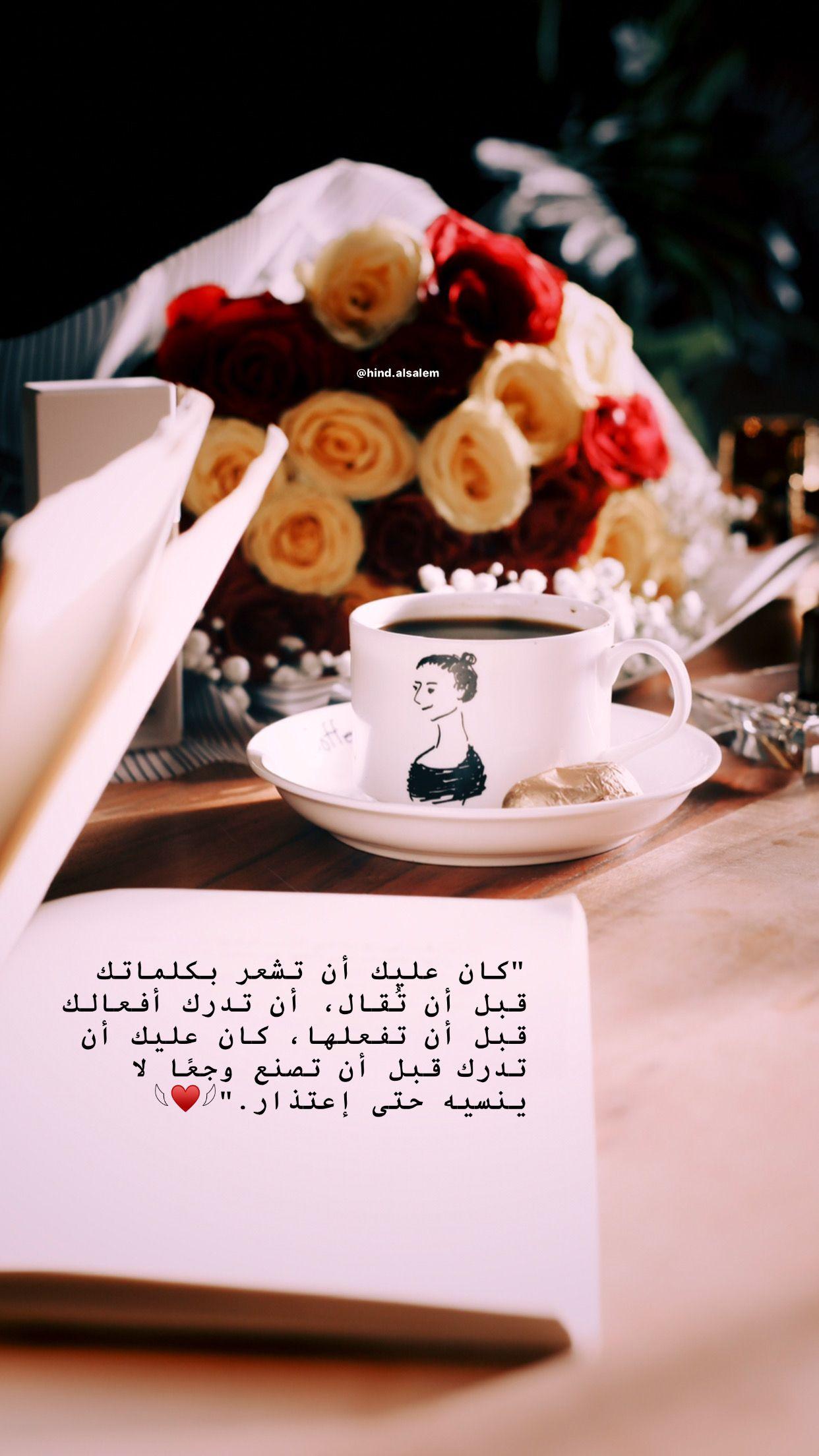 photo coffee coffe love photography lover