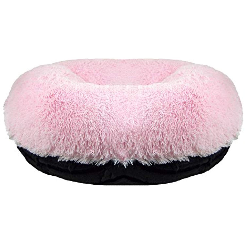 Bessie And Barnie Signature Black Puma Bubble Gum Luxury Shag Extra Plush Faux Fur Bagel Pet Dog Bed Multiple Sizes Detai Dog Pet Beds Plush Dog Bagel Dog
