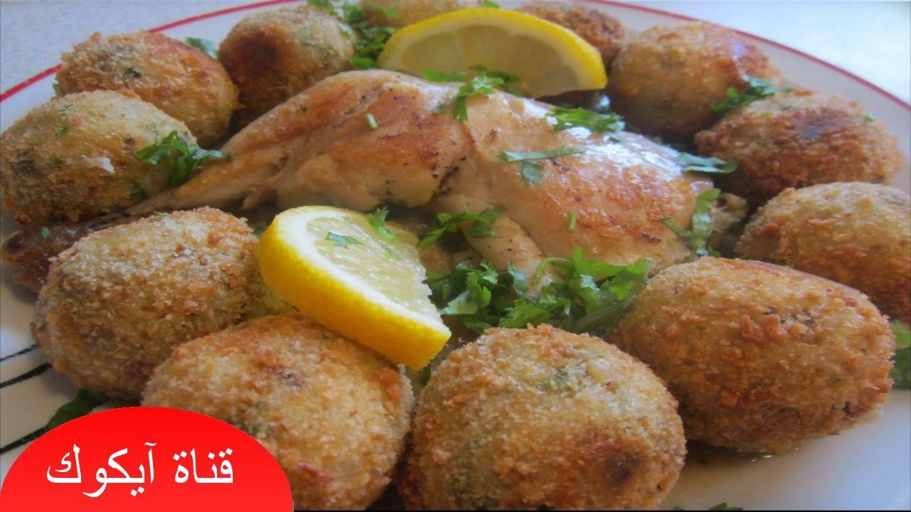 اكلة سهلة وسريعة لرمضان خفيفة رائعة المذاق Easy Meals Cooking Food