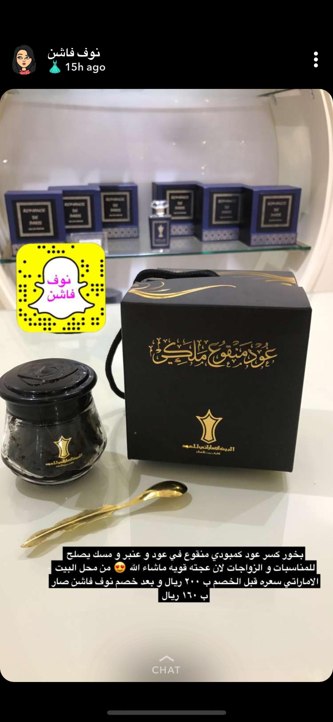 البيت الاماراتي Fragrance Beauty