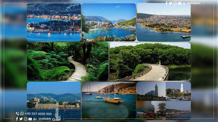 ما افضل مدن تركيا للاستثمار والسياحة والعقار Outdoor Water River
