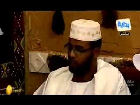 مزمار داوود سوداني يتلو القرآن والمشايخ يبكون Places To Visit Sudan Baseball Hats