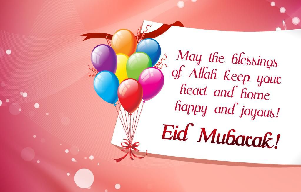 Eid Mubarak In Advance To All Muslim Brothers And Sister Around The World Http Www Quranrea Eid Mubarak Wishes Eid Mubarak Quotes Eid Mubarak Wishes Images