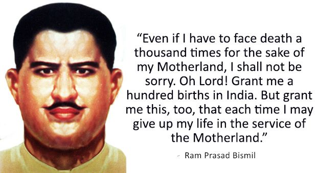 Independence Day Quotes from freedom fighters of India