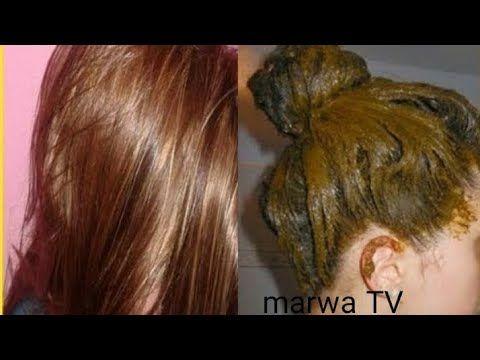 O Oµo Oºus O O O Uƒ U U O Uso U Uˆu O U Us O U Uƒuˆu O Oª O O Uso Uso C O O Uˆu Ou O O Uˆu O O Uˆuƒo O Us Coffee Hair Dye Dyed Natural Hair Hair Videos