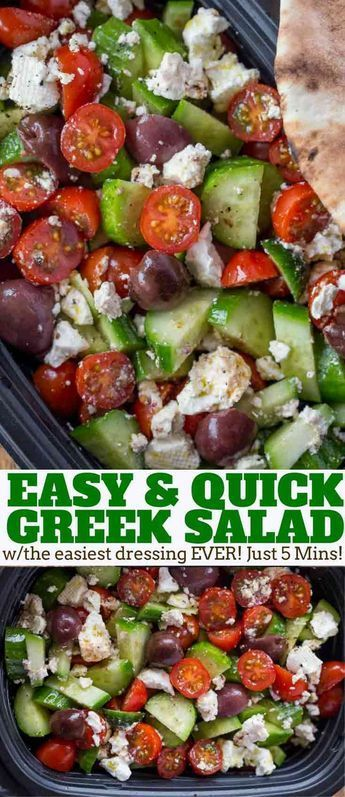 Easy Greek Salad - Dinner, then Dessert