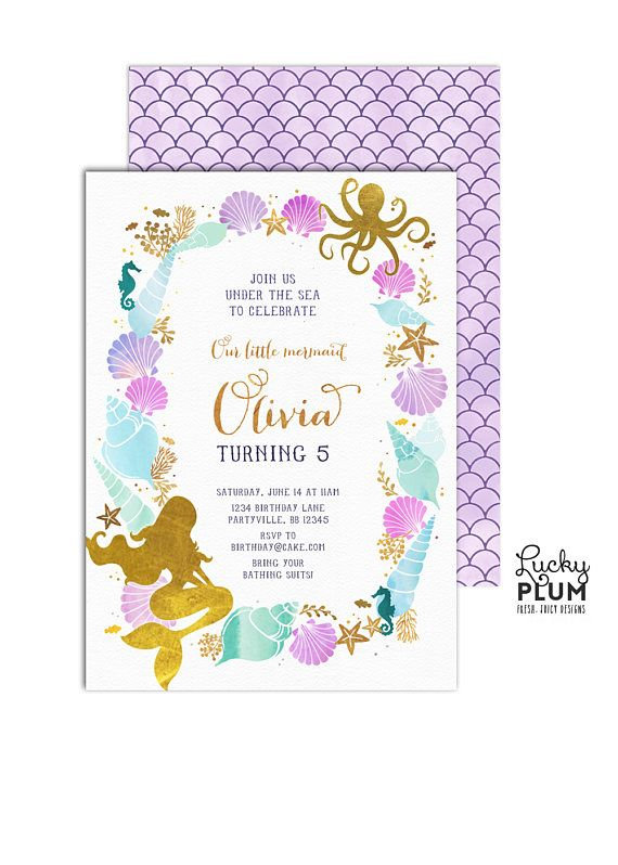 Mermaid Invitation Birthday Under The