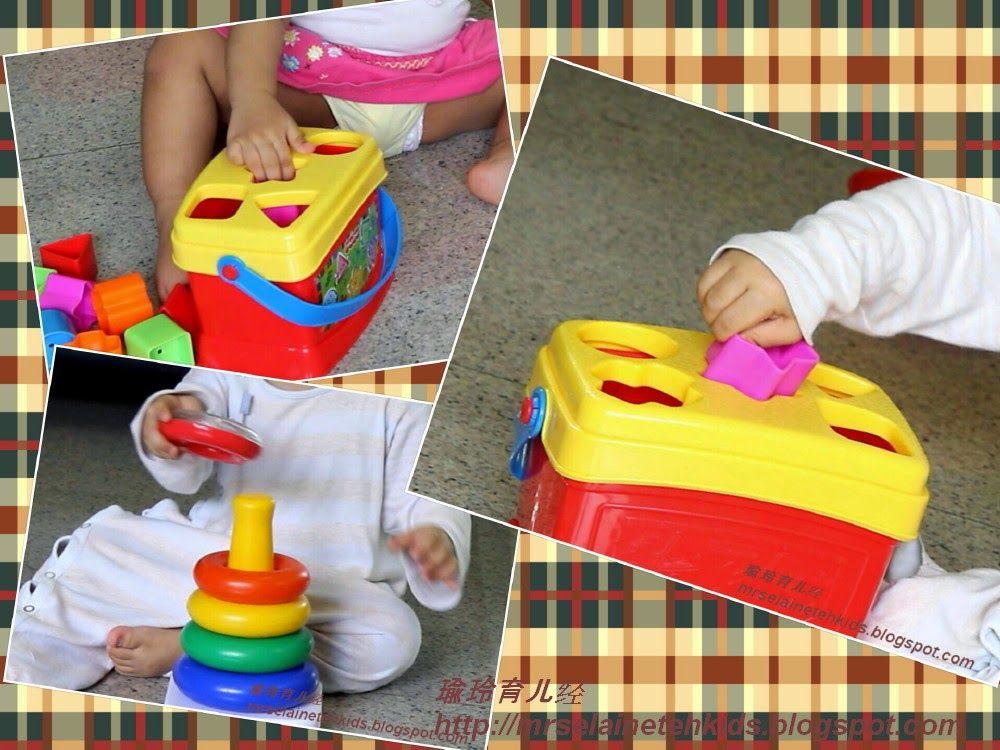 Fisher Price(费雪牌) 的玩具 学习形状,颜色,大至小的圈圈、Turn and Learn