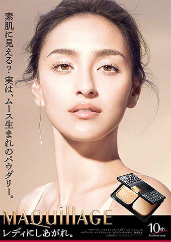 ADギャラリー|MAQuillAGE|資生堂 メイクの広告, ヘアメイク, 日本人モデル,