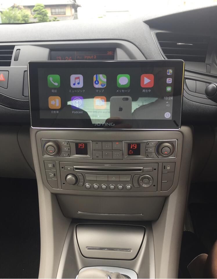 8 8 Zoll Touchscreen Radio Android Auto Gps Navi Fur Citroen Mit
