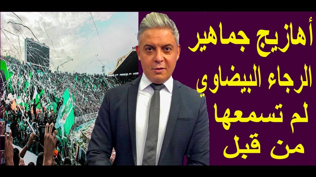 معتز مطر يكشف السؤال الذي لم يسئله مذيع قناة الجزيرة لـ ماكرون Youtube Incoming Call Screenshot