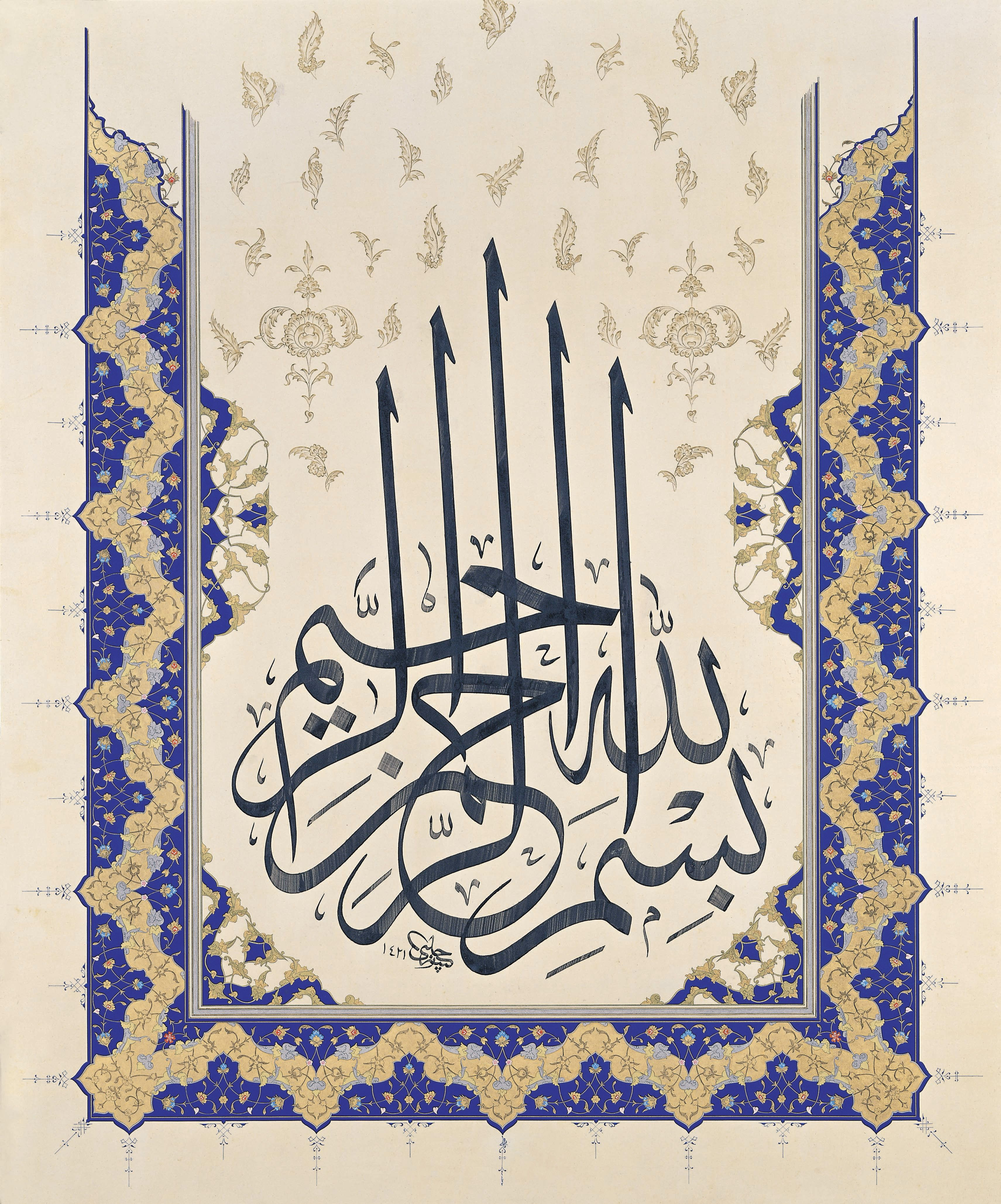 بيانات اللوحة بسملة بخط الثلث الجلي بتركيب دائري اسلوب أصيل مع زخرفة نباتية اسلامية بإسلوب تقل Islamic Art Calligraphy Arabic Calligraphy Art Islamic Art