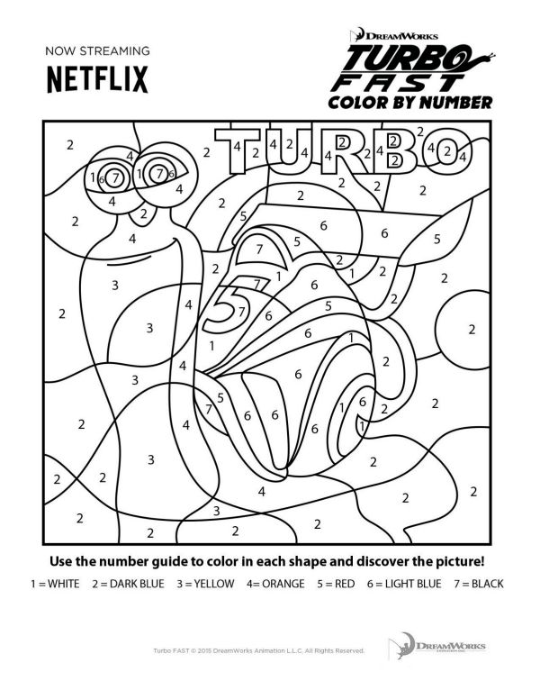 Printable Turbo Fast Color By Number Mama Likes This Cool Coloring Pages Color Printable Coloring Pages