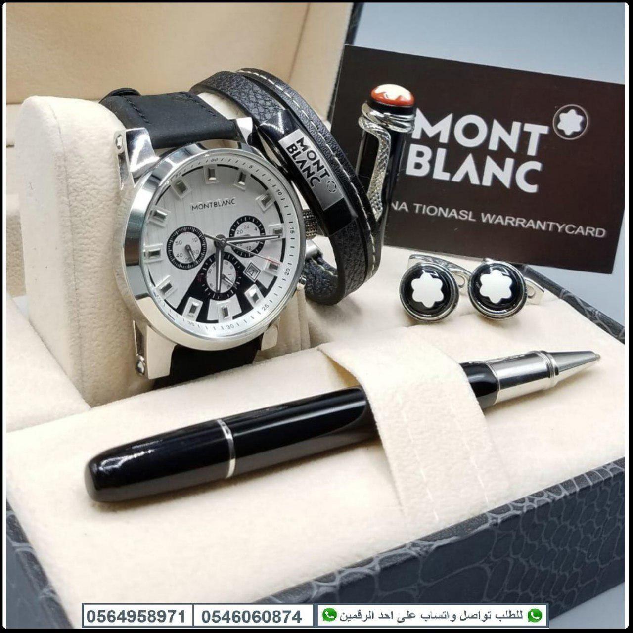 ساعات مونت بلانك رجاليه Mont Blanc درجه اولى مع قلم و كبك و اسواره هدايا هنوف Michael Kors Watch Casio Watch Kors Watches