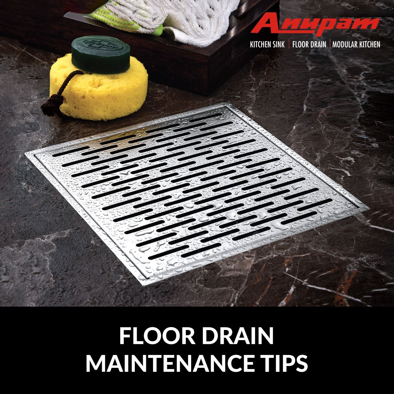 Floor drain maintenance tips floor drains flooring