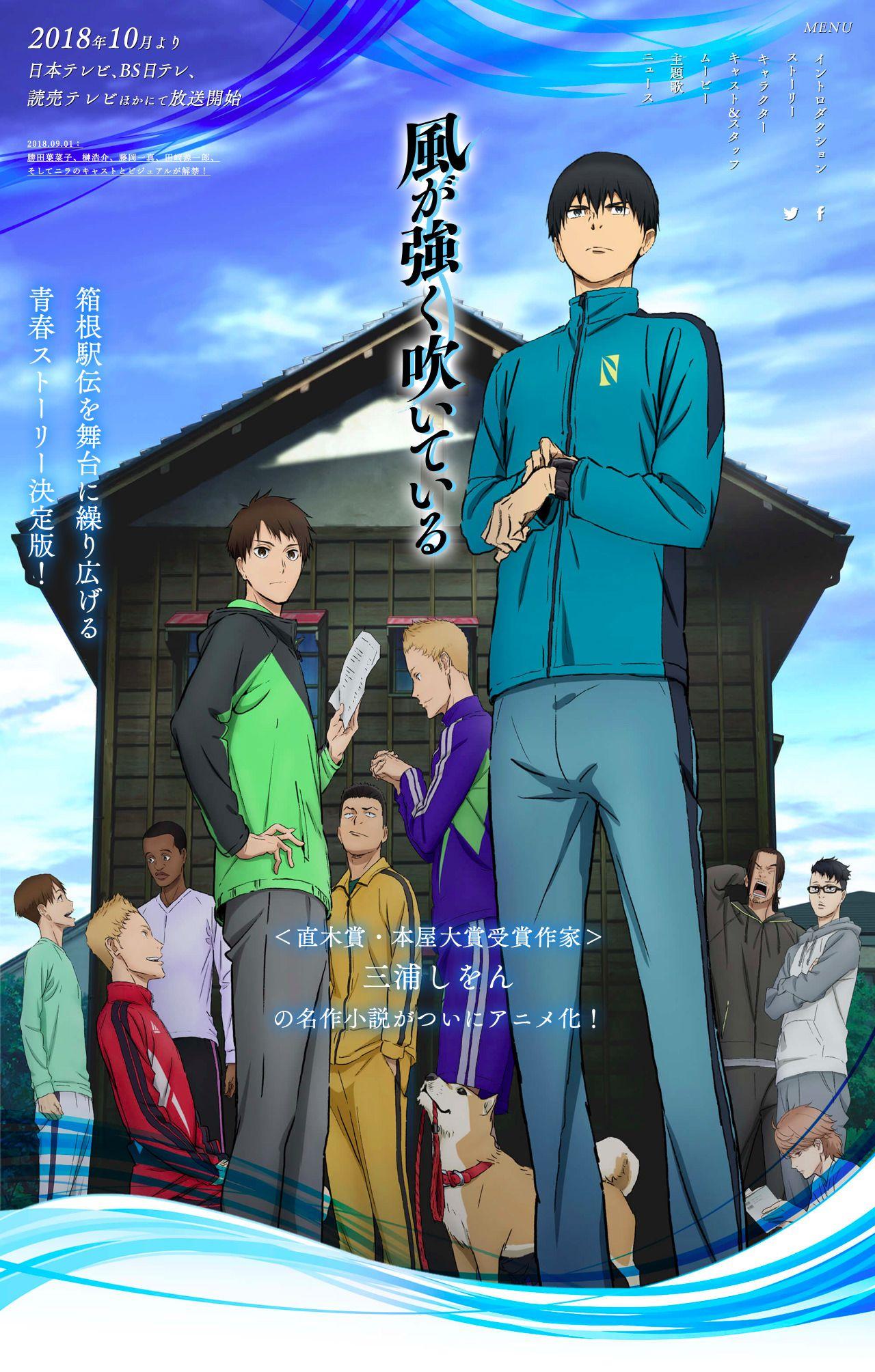 白银出生 character design tips boy sports bedroom sports anime
