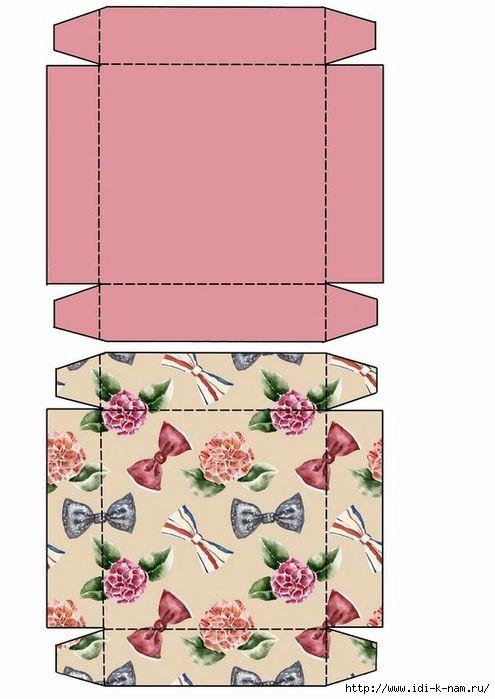 Красавице, открытка коробочка своими руками развертка