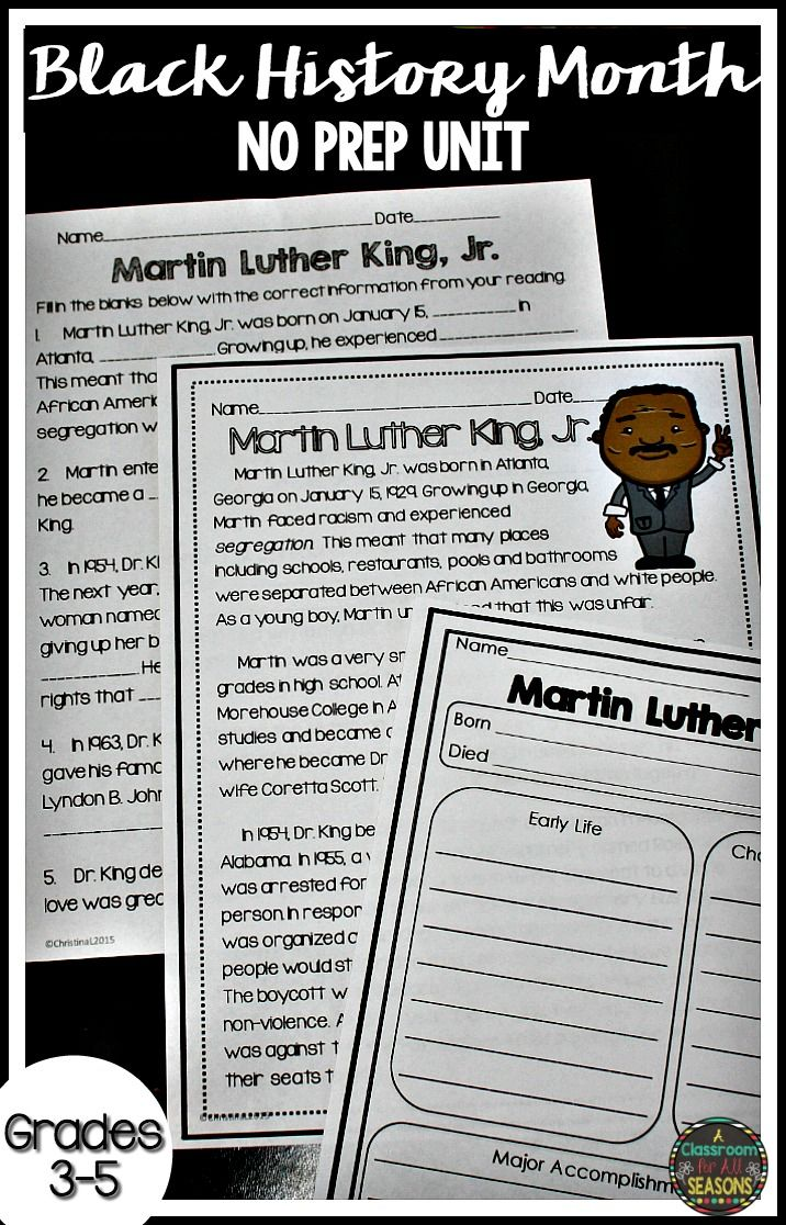 Black History Month Activities Reading Passages And Writing Activities [ 1116 x 716 Pixel ]