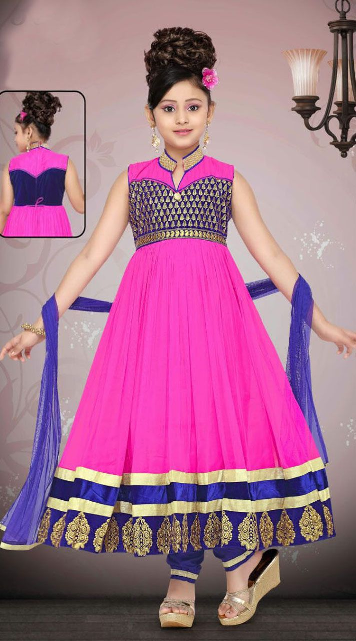cc609713792f Exclusive Purplish Pink Readymade Kids Anarkali DT50642