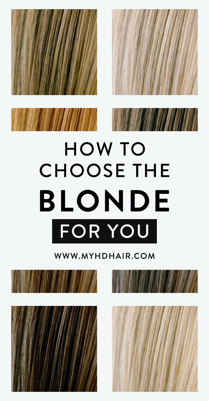 How To Choose The Right Blonde For You Can Be Tricky We Break Down